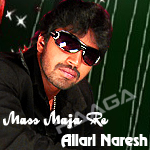 Mass Maja Re - Allari Naresh songs