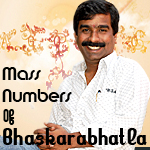 Mass Numbers Of Bhaskarabhatla songs