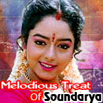 Melodious Treat Of Soundarya songs