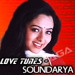 Love Tunes Of Soundarya songs