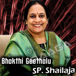 Bhakthi Geethalu - SP. Shailaja songs