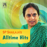 SP. Shailaja's All Time Hits songs
