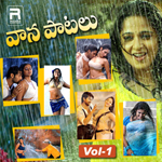 Vaana Paatalu - Vol 1 songs