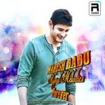 Mahesh Babu - Magical Melodies Forever songs
