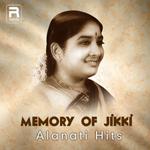 Memory Of Jikki - Alanati Hits songs
