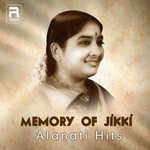 Memory Of Jikki - Alanati Hits