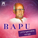 Unforgettable Songs In Bapu Films songs