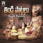 Thindi Paatalu songs