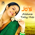 Jyothika Alltime Tolly Hits songs