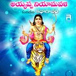 Ayyppa Niyamavali And Katha Ganam songs