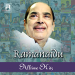 Dr. D. Ramanaidu All Time Hits songs