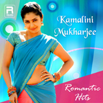 Kamalini Mukherjee Romantic Hits songs