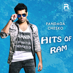 Pandaga Chesko Hits Of Ram songs