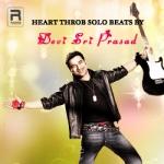 Heart Throb Solo Beats by Devi Sri Prasad songs