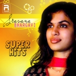 Super Hits of Sravana Bhargavi songs