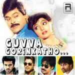 Guvva Gorinkatho songs
