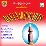 Daya Narsing Hits songs