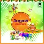Sankranthi Sambaralu songs