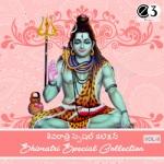 శివరాత్రి స్పెషల్ కలెక్షన్ - వోల్ ౨ songs