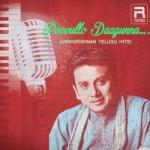 Poovullo Daagunna... Unnikrishnan Telugu Hits songs