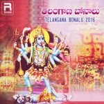 Telangana Bonalu 2016 songs