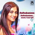 Bathukamma Bathukamma - Sindhu Tolani Hits songs