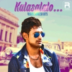 Kalasalalo. Varun Sandesh Hits songs