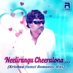 Neelirangu Cheeralona… Krishna Vamsi Romantic Hits songs