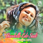 Gundello Edo Sadi - Kousalya Love Hits songs
