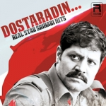 Dostaradin - Real Star Srihari Hits songs