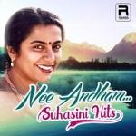 Nee Andham - Suhasini Hits songs