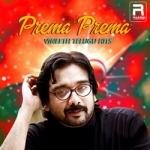 Prema Prema - Vineeth Telugu Hits songs