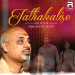 Jatha Kalise - Love Hits Of Ramajogayya Sastry songs