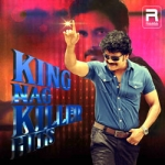 King Nag Killer Hits songs