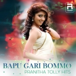Baapu Gari Bommo - Praneetha Tolly Hits songs