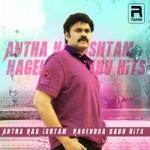 Antha Naa Ishtam - Nagendra Babu Hits songs