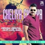 Cheliya Cheliya - Venky Dance Hitz songs