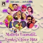 Mallela Vaanala - Venky's Love Hitz songs