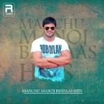Manchu Manoj Bindaas Hits songs