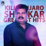 Kilimanjaro - Shankar Greatest Hits songs