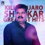 Kilimanjaro - Shankar Greatest Hits songs
