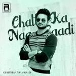 Chalthi Ka Naam Gaadi songs