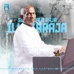 Suswarala Raja Illayaraja songs