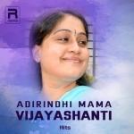 Adhirindhi Mama (Vijayashanti Hits) songs
