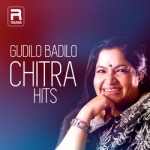 Gudilo Badilo (Chitra Hits) songs
