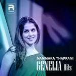 Genelia Hits songs