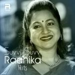 Suvvi Suvvi - Radhika Hits songs