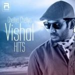 Cheliya Cheliya - Vishal Hits songs