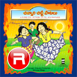 Chinnari Chitti Paatalu songs