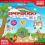 Bala Nandam - Vol 1